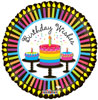 Birthday Cupcakes  - 36 Inch