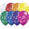 New Year Party Latex Balloons
